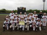 2021年Aチーム 佐倉市少年野球連盟 春季大会 3位